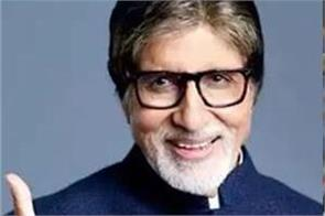 amitabh bachchan congratulations indian team