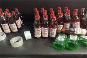 ilegal alcohal factory raid