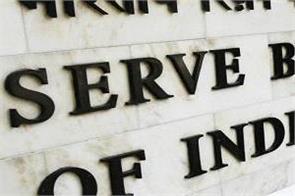 npa deficit of urban cooperative banks increased   rbi