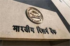 rbi imposes rs 10 lakh fine on hdfc bank