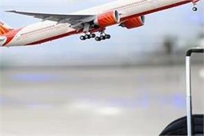 air india senior citizens discount