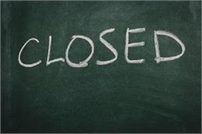 private schools closed due to band