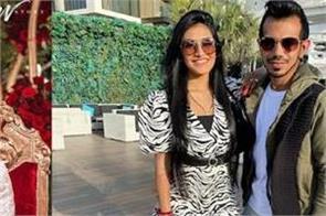 yuzvendra chahal dhanashree honeymoon dubai
