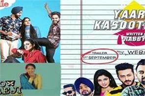 punjabi webseries will hit hindi  releasing soon on ott