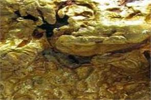 gold reserves found in turkey