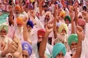 punjabi community in new jersey will rally in favor of farmers