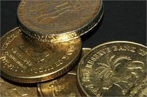 the rupee had gained seven paise to 73 73 against the dollar