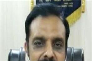 behbalkalan golikand  ig kunwar vijay pratap  accused  faridkot