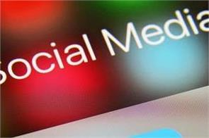 australian government  social media
