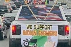 california farmers protest