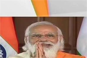 visva bharati university centenary celebrations narendra modi address