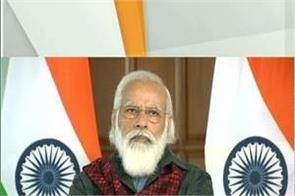 narendra modi assocham summit address country