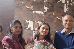bathinda judge delhi education