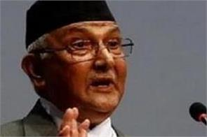 nepal kp sharma oli parliament