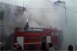 fire in karyana store