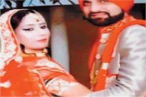 girl marriage with nri