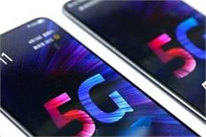5g smartphones launched in india in the year 2020