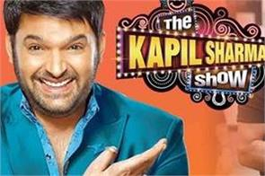 the kapil sharma show   kapil sharma varun dhawan and sara ali khan