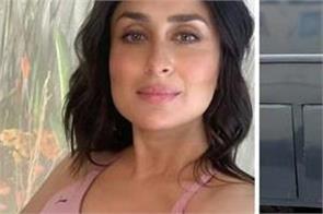 latest photos of kareena kapoor in baby bump