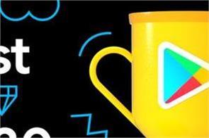 google announces google play best of 2002 apps list