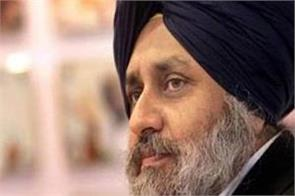captain directly responsible for delhi police  s atrocities youth  sukhbir