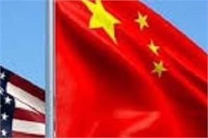 china  us authorities