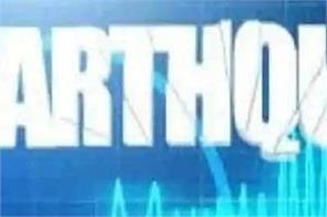 pakistan earthquakes