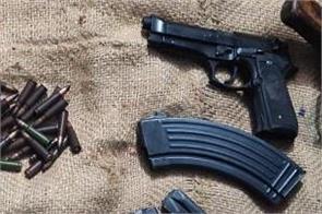 jammu trf modules weapons 2 terrorists arrested