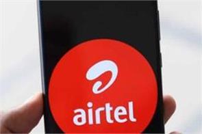 airtel best recharge prepaid plan