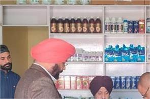 farmers  fertilizer seeds  medicines  comprehensive checking
