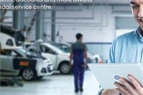 hyundai smart care clinic