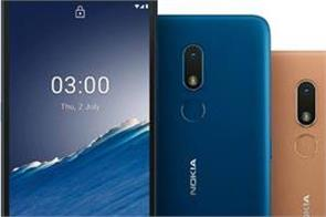 nokia smartphone gets a price cut