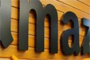 amazon s indian employees get special bonuses