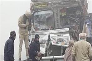 fog  road accidents  deaths  bhavanigarh
