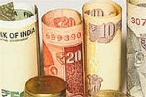 the rupee had gained 4 paise against the us dollar