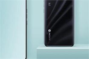 the worlds first under display camera smartphone launched