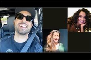 diljit dosanjh funny video on kangana and payal