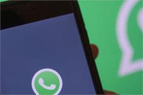 whatsapp big advantage among chinese app bans