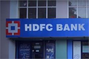 rbi orders hdfc bank to halt digital launches new credit cards