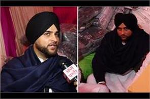 karan aujla visit new delhi to support farmers