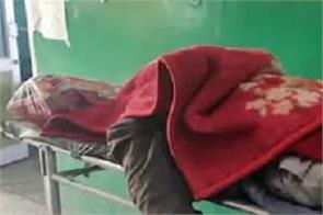 himachal pradesh hospital dead bodies staff drugs