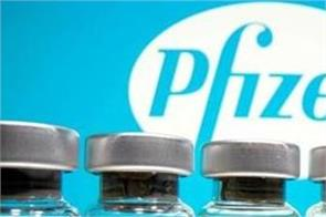 uk approves pfizer vaccine