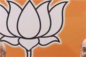 bjp  district vice resident  resigns