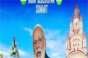 narendra modi india uzbekistan terrorism discussion