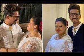 bharti singh harsh limbachiya viral dance video bad comments