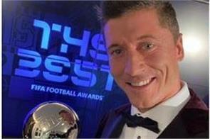 robert lewandowski beats lionel messi ronaldo  best player world  fifa