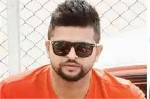 suresh raina guru randhawa mumbai police night club raid