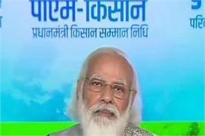 narendra modi farmer address atal bihari vajpayee