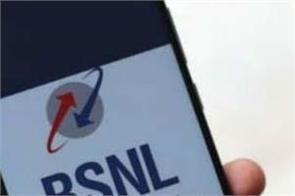 bsnl gets eros now free subscription for 365 days under this plan