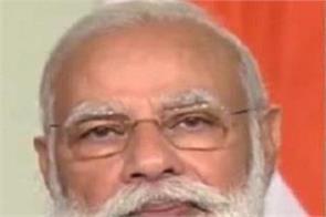 uttar pradesh narendra modi land elderly lady lawyer